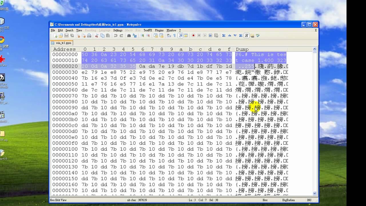 Melakukan Editing Binary Code Dengan Notepad++